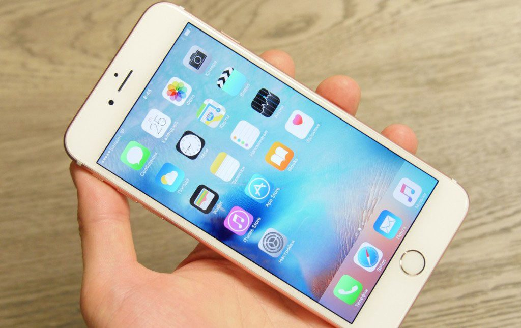 iPhone 6s laying in the hand